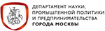 Department of Science, Industrial Policy and Entrepreneurship of Moscow